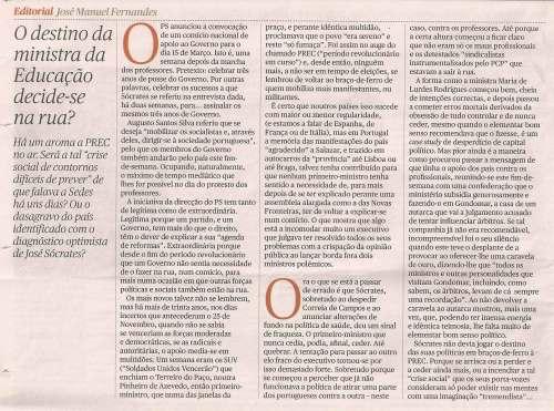 jmf-editorial-04-03-08.jpg