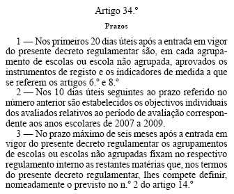 art34dr2