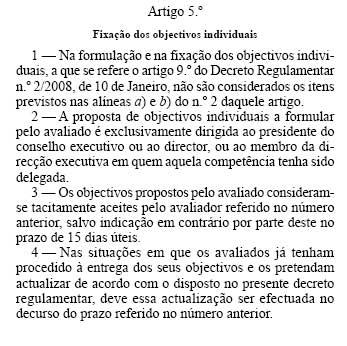 art5dec1
