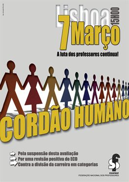 cartazcordao_humano