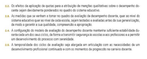 CCAP2b