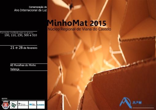 minhomat2015_cartaz_final
