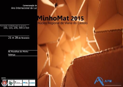 minhomat2015_cartaz_final